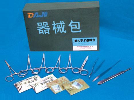 男扎手术器械包 计划生育手术器械 浙江大吉医疗器械有限